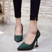 款高跟細跟尖頭絨面淺口低幫鞋韓版性感夜店女鞋時尚工作鞋 檸檬衣舍
