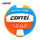 ║Conti║5號安全軟式排球V1000-5-WBO