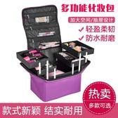 化妝箱 便攜式大容量美甲美妝紋繡化妝包跟妝師手提韓版多功能小號工具箱