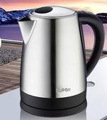 電熱水壺家用大容量不銹鋼自動斷電開水壺酒店燒水壺1.7L升igo   蓓娜衣都