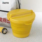 【nicegoods】日本ISETO 伸縮折疊式防滑水桶(附蓋)-8L粉黃