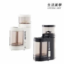 日本製 KALITA【C-90】磨豆機 咖啡豆 研磨機 電動陶瓷 九段式轉盤 輕巧