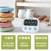 【TANITA】繽紛電子計時器TD-384