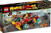 樂高LEGO Monkie Kid 悟空小俠 雲霄跑車 80015 TOYeGO 玩具e哥