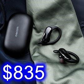 【原廠】大康Dacom L19掛耳式藍牙耳機 運動TWS震撼重低音 充電倉觸控式藍牙耳機 藍牙5.0 IPX5防水