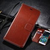 簡魅 HTC Desire12手機殼U12保護套U12 翻蓋皮套U12Life 星河光年