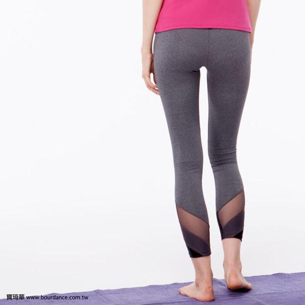*╮寶琦華╭*台灣製造  專業瑜珈韻律芭蕾☆包腰拼接長褲【Y16274】