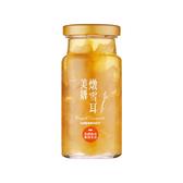 (買5送1)[德合御膳] 美妍燉雪耳 150g/瓶 (共6瓶)