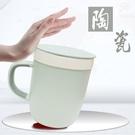 金德恩 魔力吸盤元氣陶瓷不倒馬克杯260ml/附杯蓋