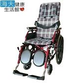【海夫】富士康 鋁合金 躺式輪椅 (FZK-1811)