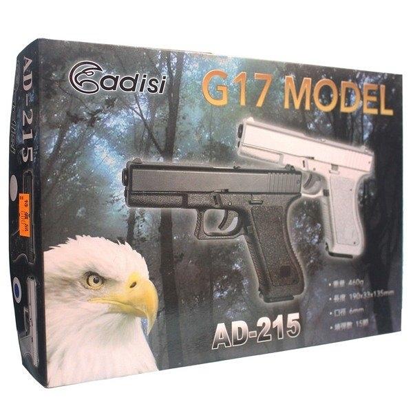 台灣製 空氣BB槍 AD-215 空氣槍 G17(黑色)/一支入(促680) 加重型 手拉空氣槍 玩具槍-佳