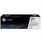HP CE321A 藍色碳粉匣 CM1415