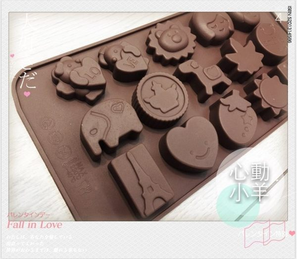心動小羊^^耐高溫鐵塔、獅子矽膠巧克力模 蠟燭果凍布丁模製冰格翻糖 香磚 迷你皂模