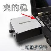 金屬抽風式游戲筆記本散熱器電腦聯想Thinkpad14.6/15.6/17寸  麥琪精品屋