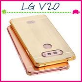 LG V20 H990d 鏡面PC背蓋+金屬邊框 電鍍手機殼 拉絲紋保護殼 推拉式手機套 硬殼 壓克力保護套