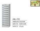 [家事達] Tanko 落地型A4文件箱 A4L110 特價