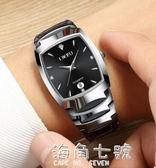 鎢鋼色手錶男防水方形商務男士手錶學生韓版時尚非機械錶男錶 海角七號