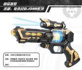 (交換禮物)兒童寶寶聲光音樂玩具槍 XW