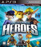 《現金價》PS3 PlayStation Move 群雄大冒險(中文版)