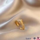戒指 高級感開口戒指女小眾設計簡約冷淡風潮網紅食指戒多層指環 coco