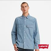 Levis 男款 工裝牛仔襯衫 / 淺藍基本款 / 寬鬆休閒版型 / 有機面料