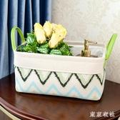 日式桌面收納盒化妝品收納籃居家布藝收拾收納盒小號收納筐收納箱 QQ28114『東京衣社』