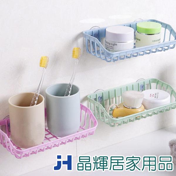 晶輝居家-新款素色厨房水槽洗碗海線雜物瀝水架多功能吸盤收納架置物架(AA038)