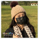 【HAOFA】【H&F.Mask】平價 ※平面活性碳拋棄式口罩※ 四層式 50入/包 PM2.5 台灣製