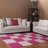 絨墊拼圖泡沫地墊臥室滿鋪拼接絨面長絨客廳地毯FA