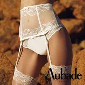 Aubade-我願意蕾絲低腰丁褲(牙白)S9