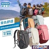 20L後背包 男女雙肩包戶外登山包旅行包學生書包休閒輕QUBP 百分百