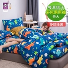 【VIXI】吸濕排汗特大雙人床包兩用被四件組(綜合B款)