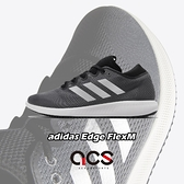 adidas 慢跑鞋 Edge Flex M 灰 銀 男鞋 基本款 運動鞋 【ACS】 G28449
