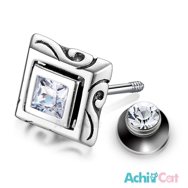 AchiCat耳釘925純銀栓扣式後鎖耳環 神秘傳說抗過敏鋼耳針 兩面皆可戴(白鋯大墜)GS7079