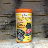 【西高地水族坊】德國JBL 兩棲烏龜蔬菜主食(Agivert)1L(高單位維他命C添加)