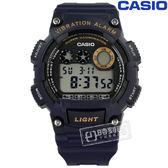 CASIO / W-735H-2A / 卡西歐 震動提示 計時碼錶 兩地時間 防水100M 電子數位 橡膠手錶 深藍色 48mm