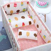 定做寶寶床上用品套件嬰兒BB床圍兒童床品七十件套純棉含被套床幃YXS『小宅妮時尚』