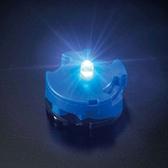 萬代 組裝模型 LED UNIT BULE 藍色 1入 鋼彈零組件電池LR44*2需另購 TOYeGO 玩具e哥