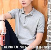 男士短袖T恤夏季新款韓版翻領Polo衫潮流修身男裝半袖體恤上衣服 藍嵐