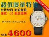 【時間道】[限量下殺5折起]Marc Jacobs 中性皮帶腕錶 –金框黑皮(MBM5081)免運費