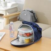 保鮮包 日繫簡約大容量鋁箔保溫包飯盒袋學生用便攜式加厚保暖帶飯便當包 限時特惠
