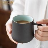 左茗右器杯子馬克杯日式大容量復古家用陶瓷水杯咖啡杯牛奶早餐杯  一米陽光