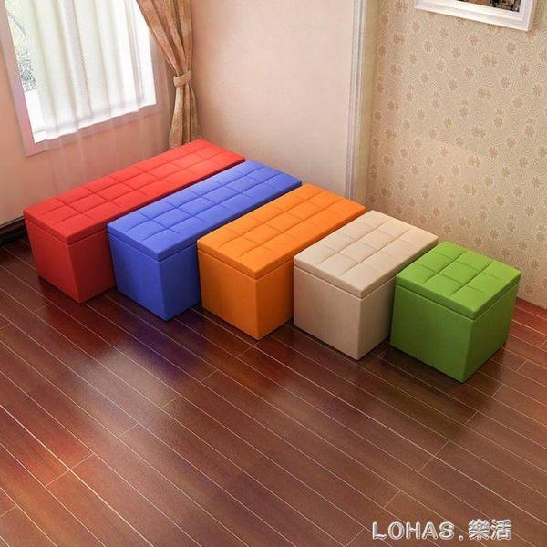 沙發凳長凳儲物試衣間凳子休息凳鞋店換鞋凳長條腳凳 樂活生活館