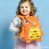 幼兒園兒童包包男女孩雙肩背包男女童貓頭鷹1-3-6歲年級寶寶書包 漾美眉韓衣