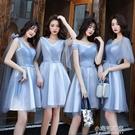 禮服女新款夏仙氣質顯瘦伴娘裙畢業禮服姐妹團 小宅妮