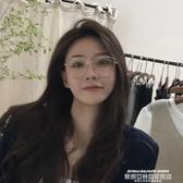 眼鏡框新款眼鏡框女復古方形大框網紅眼鏡架素顏眼鏡顯臉小 萊俐亞