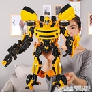 手辦變形玩具金剛5大黃蜂汽車恐龍兒童機器人型超大模型正版男孩4 全館鉅惠