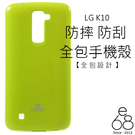 E68精品館 MERCURY 軟殼 LG K10 手機殼 保護套 亮片 防摔殼 保護殼 香檳金 桃紅