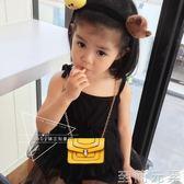 兒童公主女童超迷你小包包可愛時尚斜背包美爆鍊條蛇頭包 至簡元素