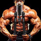 快速出貨-健身器材家用臂力器40kg臂力棒50公斤60可調節速臂器訓練胸肌臂肌【限時八九折】